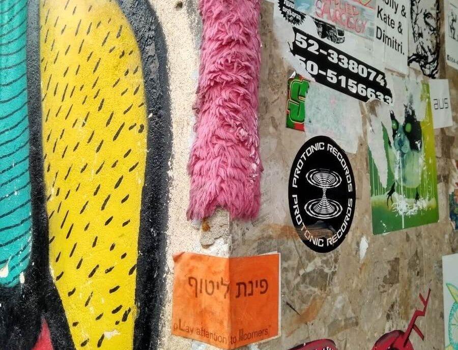 Petting corner, Florentine Graffiti, Tel Aviv, Adiseesworld travel blog