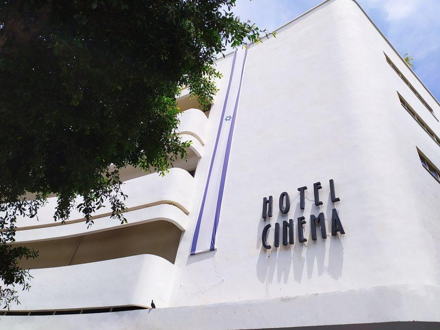 מלון הוטל סינמה, מקומות יפים לצילום בתל אביב
