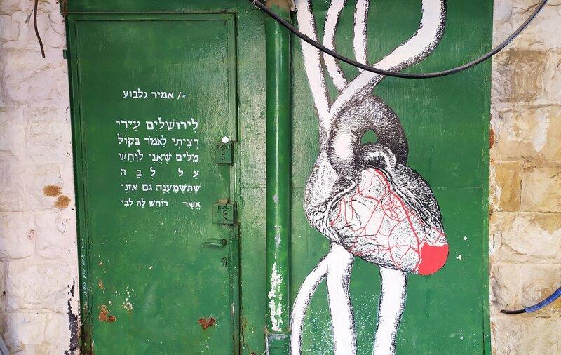 Graffiti Tour in Jerusalem - Poetry in Mahane Yehuda